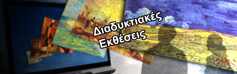 Αρχική Σελίδα slide 5